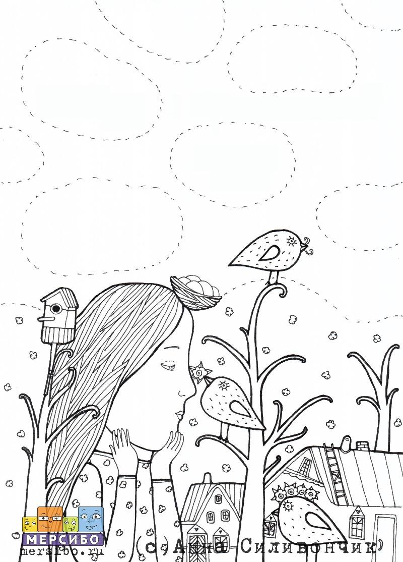 Детские раскраски минск