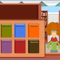 Книжки в ряд