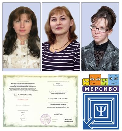 Документационное портфолио  специалиста дошкольного профиля  в соответствии с требованиями ФГОС ДО