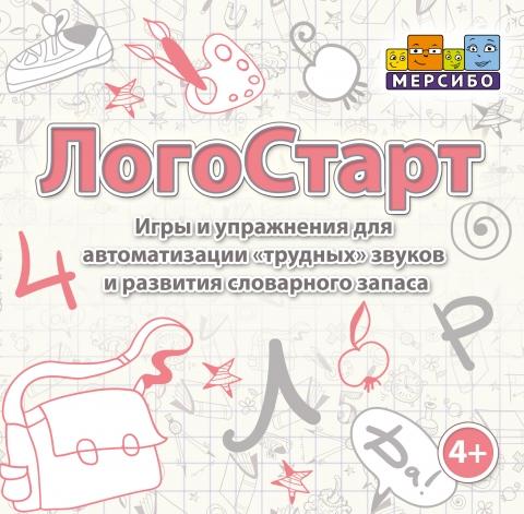 Новая флешка «ЛогоСтарт»