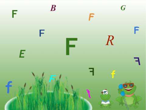 «Буква F», бесплатное пособие для английского языка