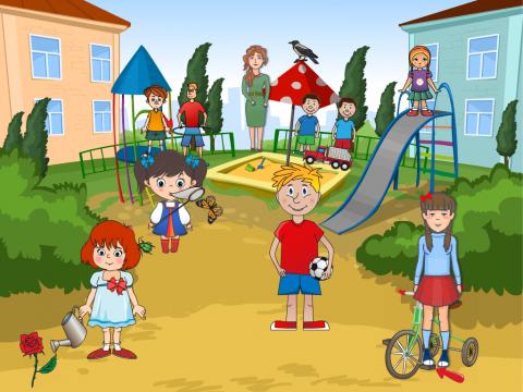 «Детский сад, детский сад: малыши туда спешат», бесплатное пособие для составления рассказа