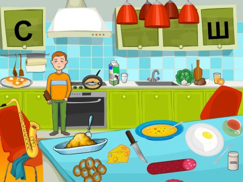 «Хороший аппетит», бесплатное пособие для автоматизации звуков
