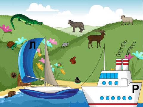 «На лодке или на пароходе?», бесплатное пособие для дифференциации звуков