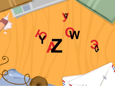 «Найди гласные буквы», бесплатное пособие для букв, азбуки