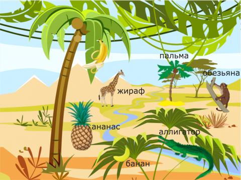 «Найди все буквы А», бесплатное пособие для русского языка