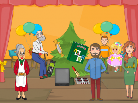 «Новогодние подарки», бесплатное пособие для логики, мышления, внимания
