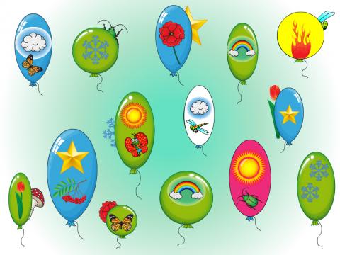 «Покажи шар», бесплатное пособие для логики, мышления, внимания
