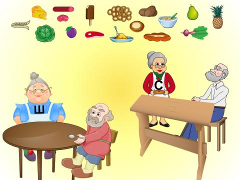 «Помоги бабушкам», бесплатное пособие для дифференциации звуков