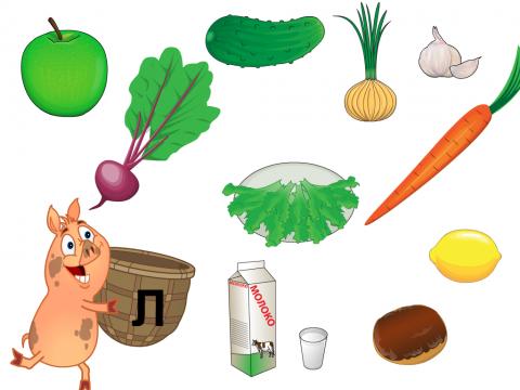 «Помоги свинке наполнить корзинку», бесплатное пособие для автоматизации звуков