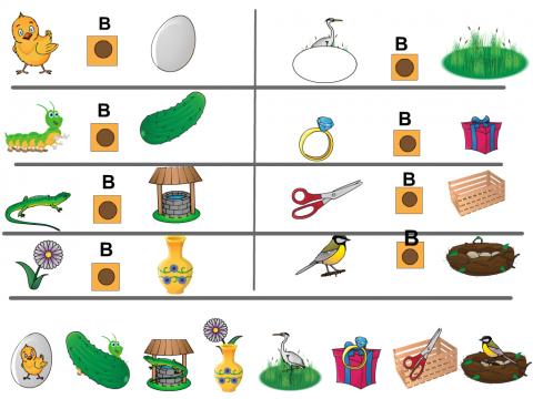 «Предлог В, автоматизация звука Ц. Предложный падеж», бесплатное пособие для грамматических категорий