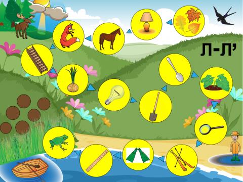 Приключения ласточки-береговушки