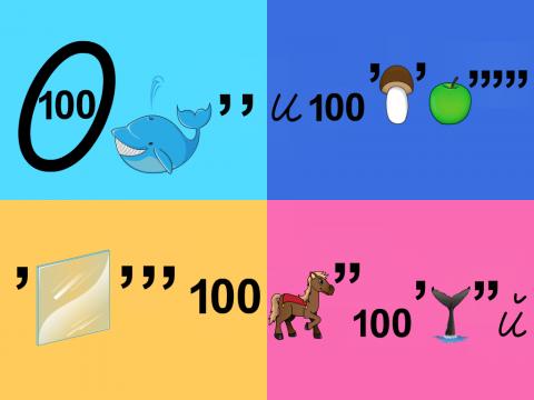 «Ребусы с числом 100», бесплатное пособие для логики, мышления, внимания