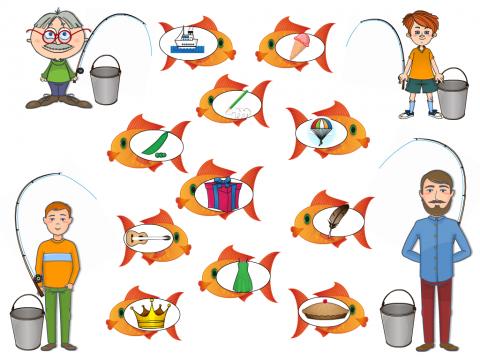 """«""""Семейка рыбаков""""», бесплатное пособие для автоматизации звуков"""