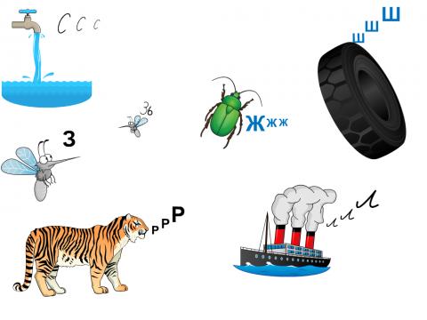 «Символы звуков речи», бесплатное пособие для дифференциации звуков