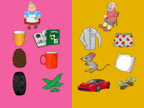 «У бабушки, у дедушки», бесплатное пособие для автоматизации звуков