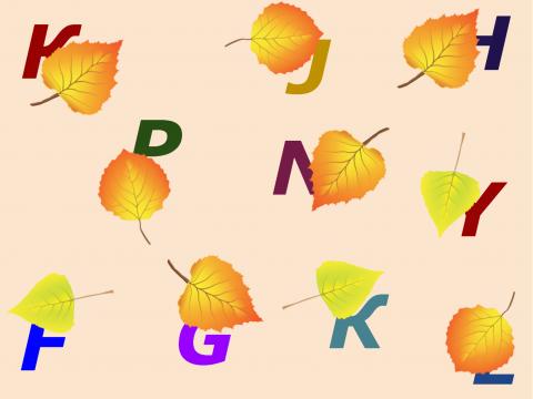 «Узнай букву», бесплатное пособие для английского языка