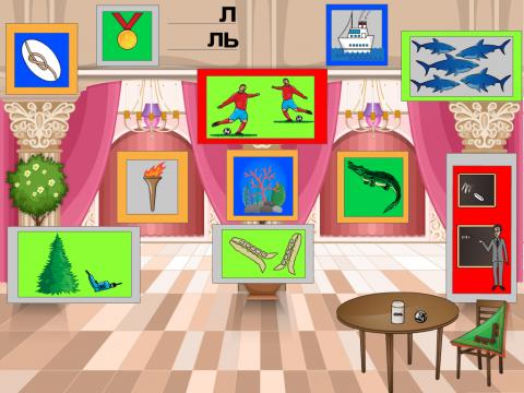 В картинной галерее