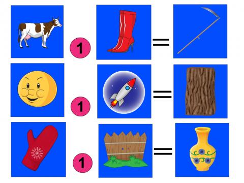 «Весёлая грамматика.Отгадай ребус», бесплатное пособие для логики, мышления, внимания