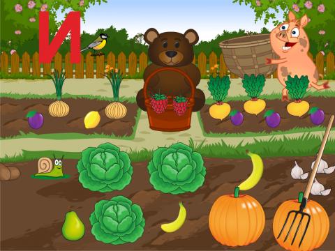 «Весёлый огород. Что перепутал художник?», бесплатное пособие для логики, мышления, внимания