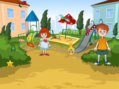 «Зоя и Женя на детской площадке», бесплатное пособие для дифференциации звуков