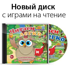 Вышел новый диск!
