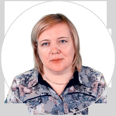 Волкова Светлана Валентиновна