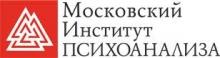 Конференция в Московском институте психоанализа