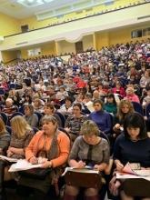 Педагогический форум в Белгороде