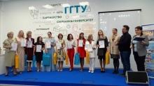 Финал областного конкурса «Воспитатель года Подмосковья - 2021»