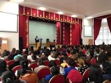 """Мерсибо"" на Международном форуме в Казахстане"