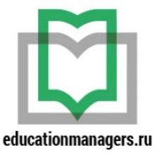 Апрельская конференция Ассоциации руководителей образовательных организаций для руководителей ДОУ