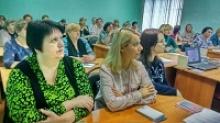 Семинар для руководителей  ДОУ  г. Серпухова