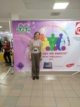 Форум замещающих родителей «Теперь мы вместе!» в Ханты-Мансийске