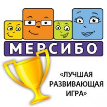 Портал Мерсибо стал финалистом в конкурсе «Позитивный контент-2017»