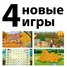 Портал Мерсибо выпустил новые игры для развивающих занятий с детьми