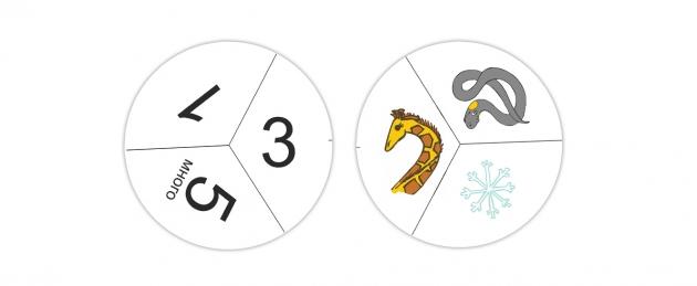 Задание «Подружи предмет и цифру»