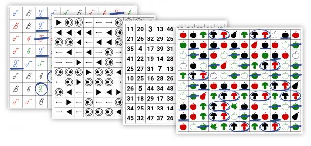 Примеры готовых таблиц