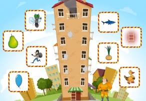 Пример. Интерактивная игра для обследования звуко-буквенного анализа