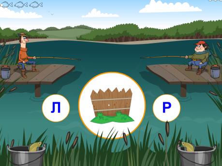 Развивающая игра «Веселые рыбаки»