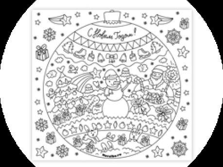 Развивающая игра «Подарок: новогодняя мега-раскраска»
