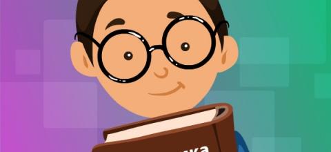 Авторская методика обучения глобальному чтению детей с ОВЗ