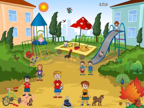 «Детская площадка», бесплатное пособие для автоматизации звуков