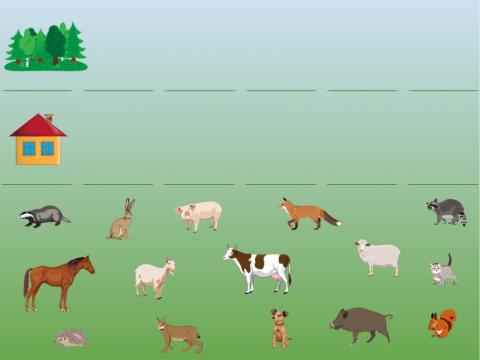«Дикие и домашние животные», бесплатное пособие для окружающего мира