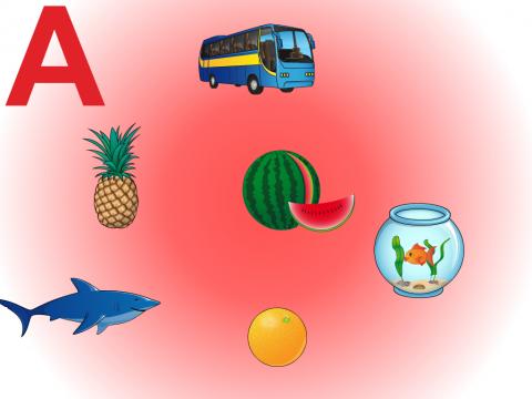 «Гласная буква   А», бесплатное пособие для букв, азбуки