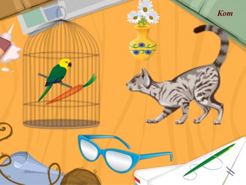 «Кот», бесплатное пособие для автоматизации звуков