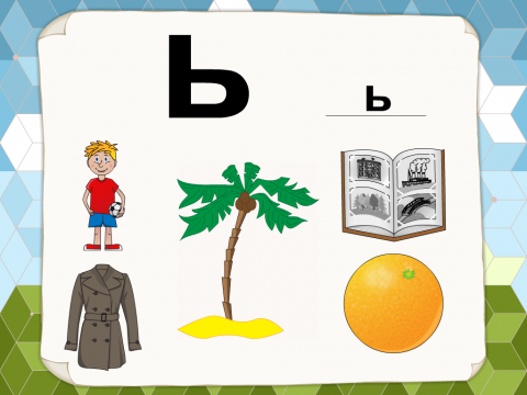 «Мягкий знак», бесплатное пособие для букв, азбуки