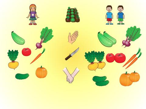 «Овощи. Труд взрослых», бесплатное пособие для лексических тем