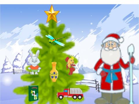 «Подарки Деда Мороза», бесплатное пособие для автоматизации звуков