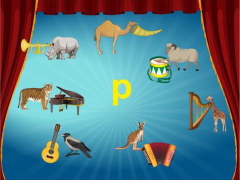 «цирк», бесплатное пособие для автоматизации звуков